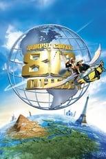 poster Around the World in 80 Days