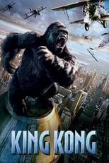 King Kong (2005) Box Art
