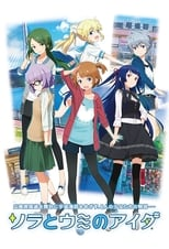 Sora to umi no aida 1ª Temporada Completa Torrent Legendada
