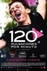 120 pulsaciones por minuto / BPM (2017)