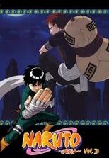 Naruto: Season 3 ()