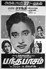 Bandha Pasam
