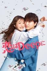 Poster anime Koi wa Deep ni Sub Indo