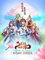 Fox Spirit Matchmaker 1ª Temporada Completa Torrent Legendada