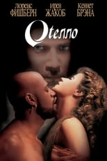 film Othello streaming