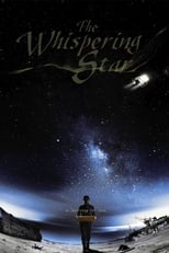 Poster for The Whispering Star