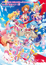 Poster anime Aikatsu on Parade! Sub Indo