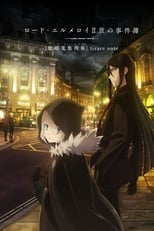 Lord El-Melloi II Sei no Jikenbo Rail Zeppelin Grace Note 1ª Temporada Completa Torrent Legendada