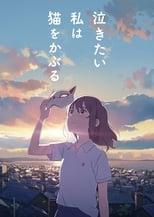 Poster anime Nakitai Watashi wa Neko wo Kaburu Sub Indo