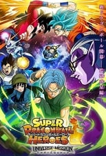 Super Dragon Ball Heroes 2ª Temporada Completa Torrent Legendada