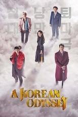 A Korean Odyssey (Tagalog Dubbed)