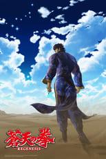 Souten no Ken Re Genesis 1ª Temporada Completa Torrent Legendada