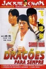Dragões para Sempre (1988) Torrent Dublado e Legendado