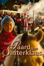 Het Paard van Sinterklaas