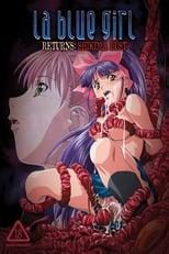 La Blue Girl Returns: Shikima Lust
