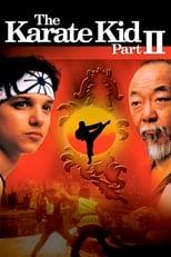 The Karate Kid Part II (1986) Box Art