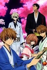 Tsubasa Chronicle: Season 4 (2009)