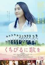 Kuchibiru ni uta wo (2015) Torrent Legendado