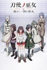 Toji no Miko: Kizamishi Issen no Tomoshibi Episode 1 Sub Indo