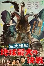 VER Ghidora: El dragon de tres cabezas (1964) Online Gratis HD