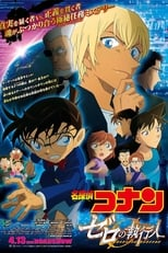 Poster anime Detective Conan Movie 22: Zero The EnforcerSub Indo
