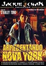 Arrebentando em Nova York (1995) Torrent Dublado