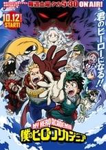 Boku no Hero Academia 4ª Temporada Completa Torrent Legendada