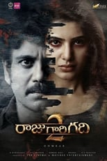 Image Raju Gari Gadhi 2 (2017) Hindi Dubbed Full Movie Online Free