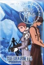 Poster anime Ao no 6-gou Sub Indo