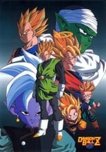 VER Dragon Ball Z (1989) Online Gratis HD