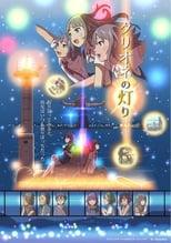 Poster anime Clione no Akari Sub Indo
