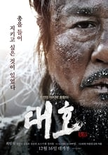 Daeho (2015) Torrent Legendado