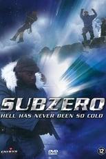 Sub Zero (2005) Box Art