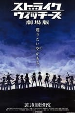 Nonton anime Strike Witches Movie Sub Indo