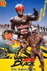 Kamen Raidaa Burakku: Kyoufu! Akumatouge no kaijinkan! (1988) Torrent Dublado e Legendado
