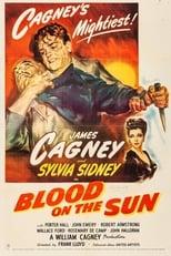 Blood on the Sun (1945) box art