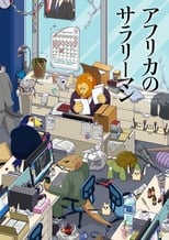 Poster anime Africa no Salaryman (TV)Sub Indo