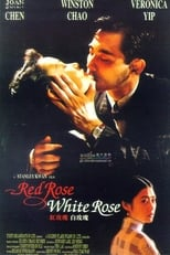 Rote Rose weiße Rose
