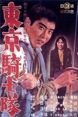 Tokyo naito (1961) Torrent Legendado