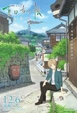 Nonton anime Natsume Yuujinchou Movie: Utsusemi ni Musubu Sub Indo