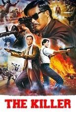 Poster for The Killer