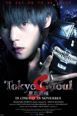 Poster anime Tokyo Ghoul 'S' Sub Indo