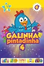 Galinha Pintadinha 4 (2014) Torrent Dublado