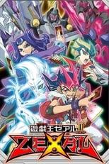 Yu-Gi-Oh! Zexal: Season 2 (2012)