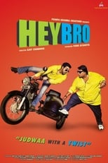 Image Hey Bro (2015) Full Hindi Movie Free Watch Online