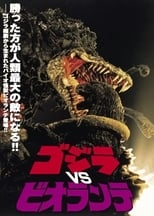Godzilla x Biollante (1989) Torrent Dublado e Legendado