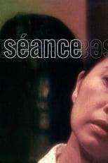 Seance - Das Grauen