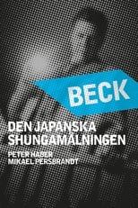 Kommissar Beck 21 - Tödliche Kunst