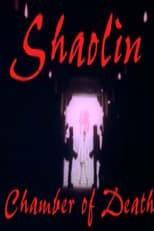 Shaolin Chamber of Death