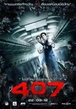 407: O Vôo das Trevas (2012) Torrent Dublado e Legendado